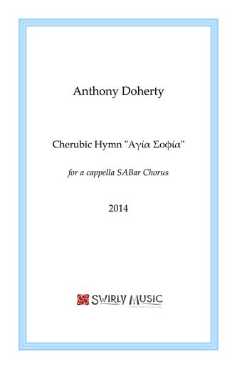 ADY-021 Cherubic Hymn