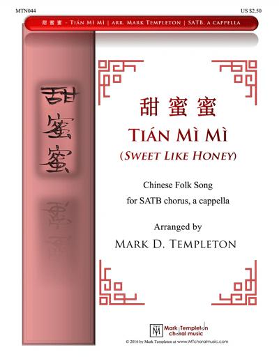 mtn044-tian-mi-mi-mark-templeton