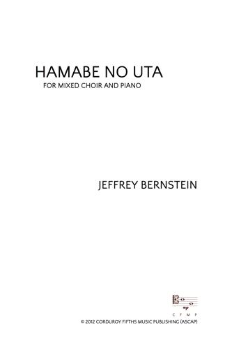 jbn-011-hamabe-no-uta