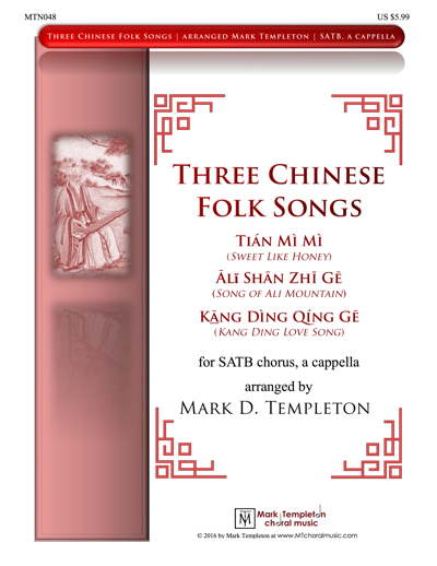 MTN048-Three-Chinese-Folk-Songs-Mark-Templeton